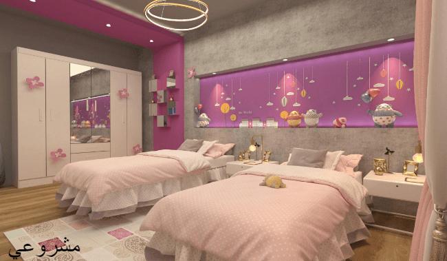 غرف نوم للاطفال وكيف تختار ألوان غرف نوم مميزة لطفلك