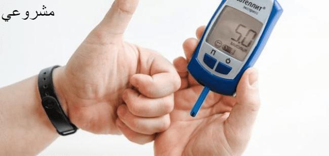 معدل السكر التراكمي وما هي طرق التعامل معه وجهاز قياس السكر