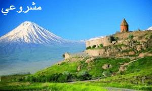 سياحة اذربيجان