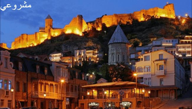 اماكن سياحية في جورجيا والاثار التاريخية بها وما هي مدن جورجيا